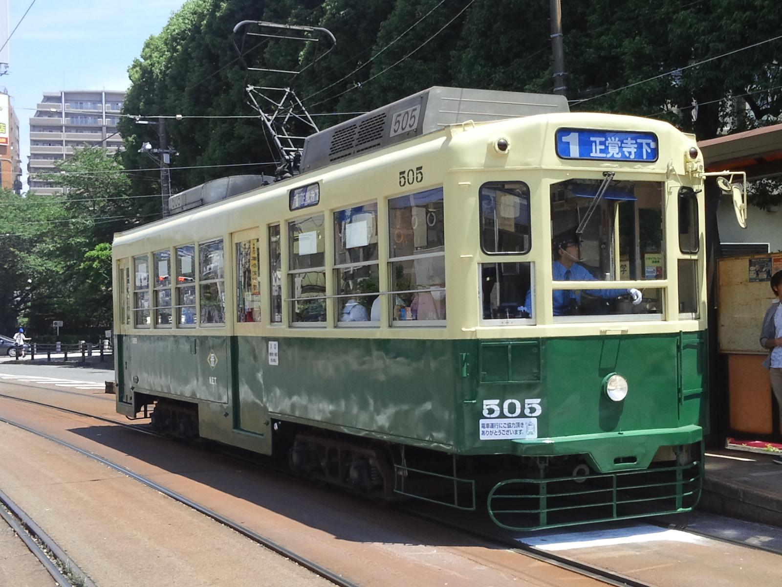 長崎電気軌道505号車