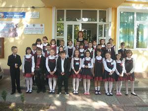 Inceput de an scolar 2014-2015