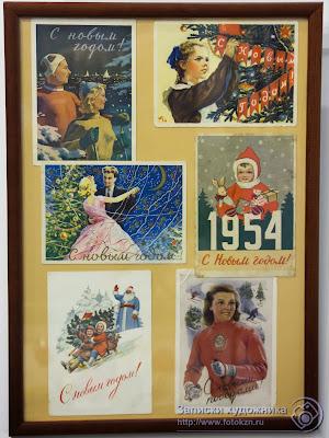 Послевоенные новогодние открытки