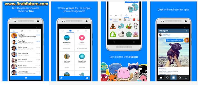 تحميل برنامج فيس بوك ماسنجر أحدث إصدار للإندرويد والآيفون مجاناً Facebook Messenger APK-iOS