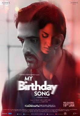 MY BIRTHDAY SONG (2018) ταινιες online seires xrysoi greek subs