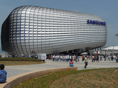 Samsung Pavilion, Expo 2012, Yeosu, South Korea