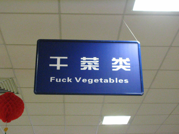 translation fails