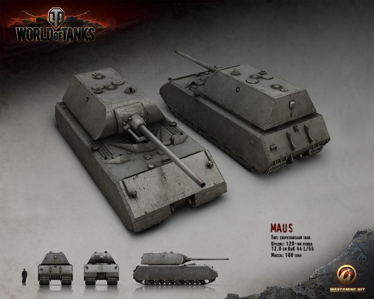 картинки танки из игры world of tanks