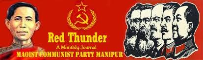 Maoist Communist Party Manipur