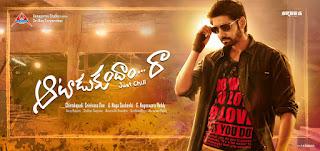 Sushanth Aatadukundam Raa Telugu Mp3 Songs Free Download