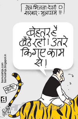 manmohan singh cartoon, CBI, upa government, congress cartoon, indian political cartoon, mulayam singh cartoon