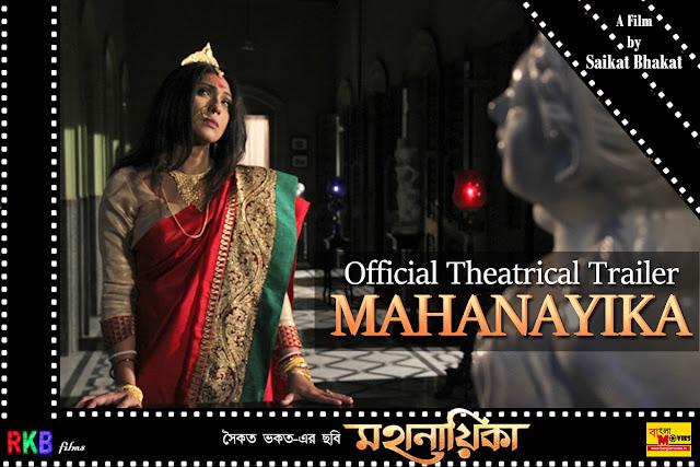 Bhojpuriya Raja Movie (2017) - Reviews, Cast Release