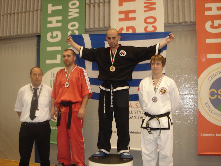 KICK BOXING 2008