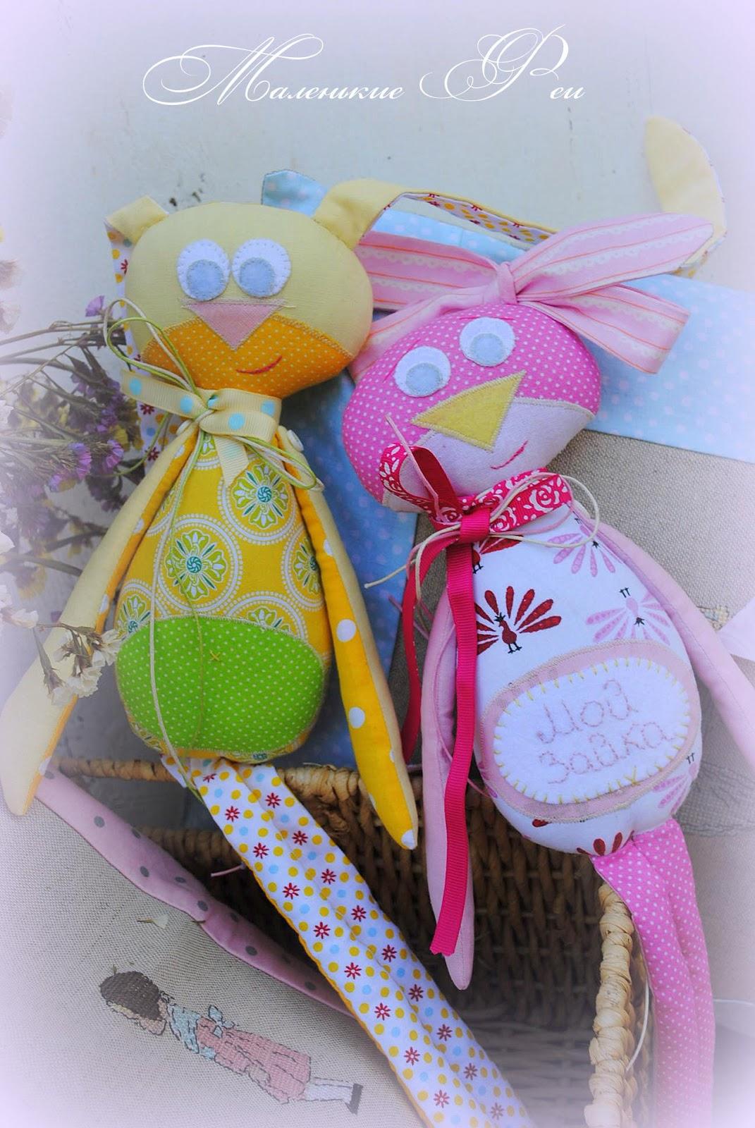 заяц, розовый, тильда, жёлтый, дети, ребенок, игрушки, куклы, кукла, тильда, хлопок, натурально, шитье,