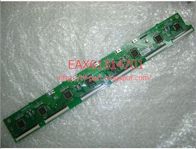 EAX61314701