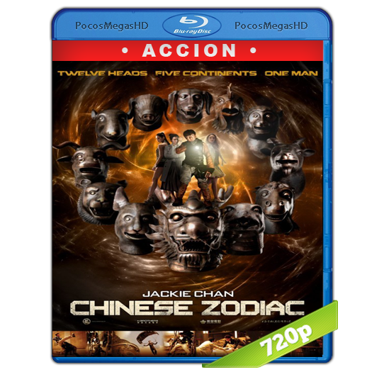 Chinese Zodiac(2012) BrRip 720p Chino AC3+subs‏