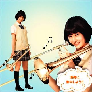 Hashimotoai_trombone_1