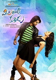 Watch Mirchi Lanti Kurradu (2015) DVDScr Telugu Full Movie Watch Online Free Download