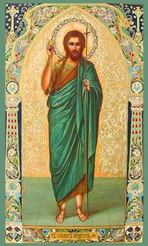 Icono del Santo con tunica con vara terminada en cruz y bendiciendo