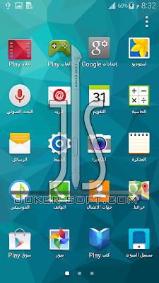 Samsung Galaxy (T-Mobile) SM-G900T 4.4.2 Screenshot_2014-01-0