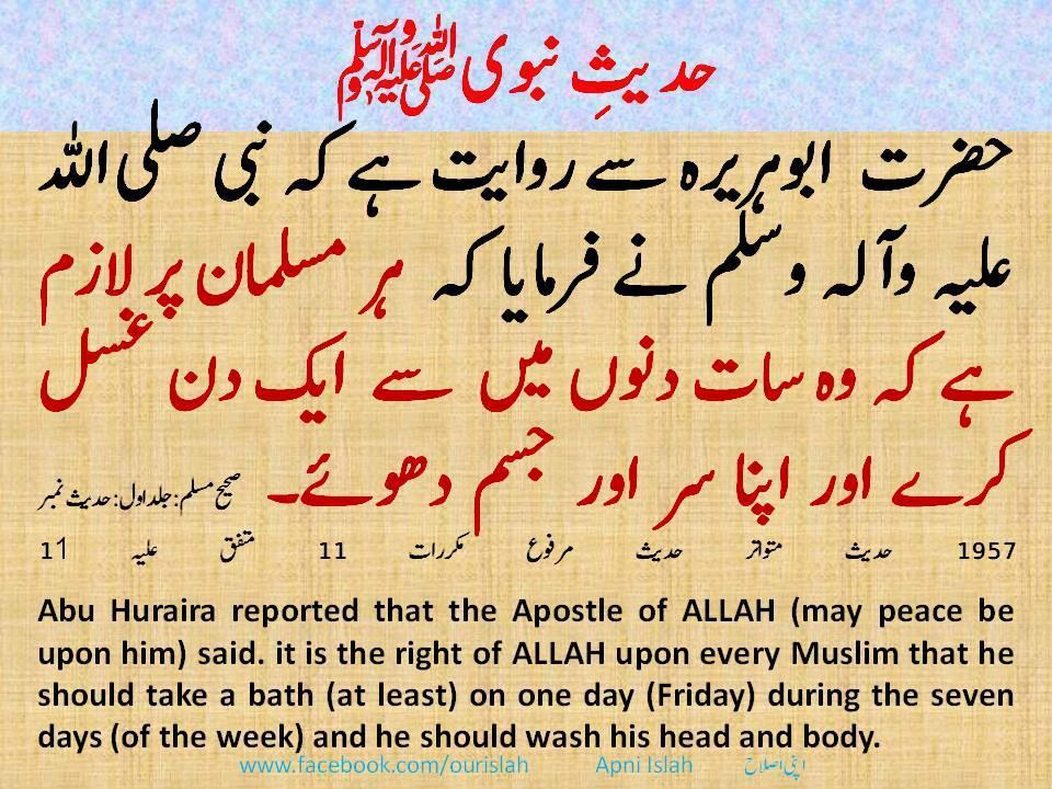 Essay on prophet muhammad pbuh in urdu
