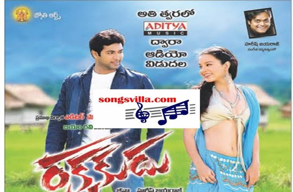 mp3 songs download rakshakudu telugu movie audio songs
