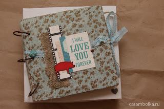 Скрап-альбом 20х20см. Использована скрап-бумага, чипборд, краска-спрей. Упакован в картонную коробку от Скрапбукшопа.