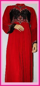 GAMIS REGINNA