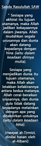 Al-hadis