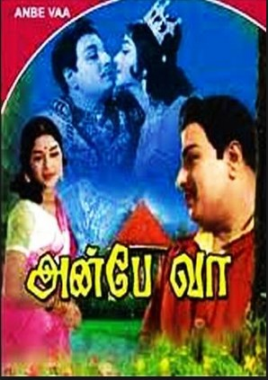 Anbe Vaa Arugile (Male) Mp3 Song download from KiliPechu ...