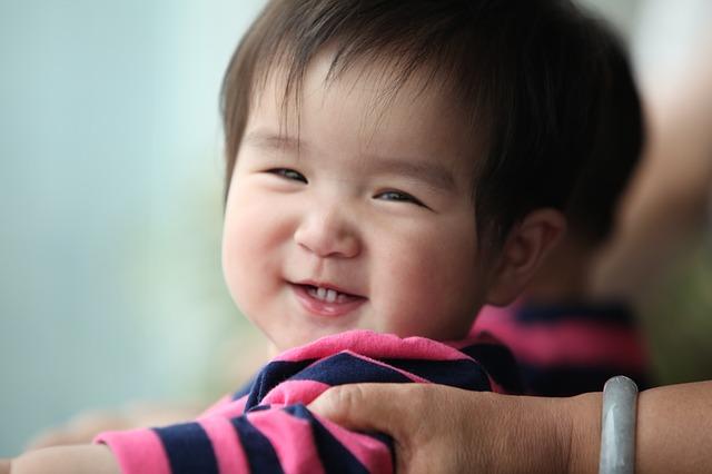 Pandanglah Wajah Bayi