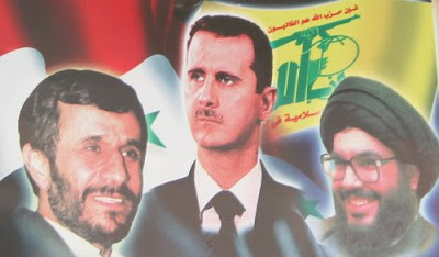 la proxima guerra siria iran hezbollah