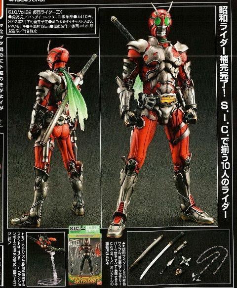 SIC Kamen Rider ZX