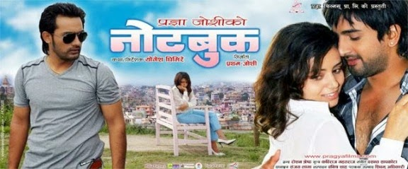 nepali-movie-notebook-poster
