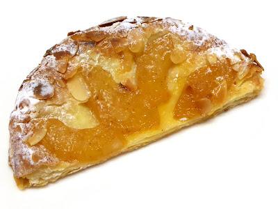 りんごパイ | SAINT-GERMAIN(サンジェルマン)