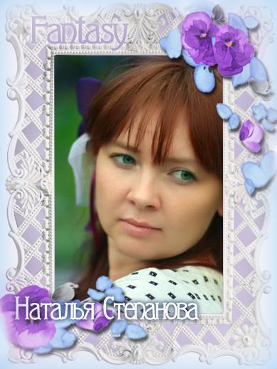 БЫЛА ДК блога Fantasy)
