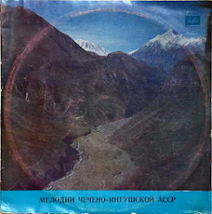 Music of the Chechnya - Ingushetia ASSR (1966)