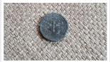 Ο πρωθυπουργός του Ισραήλ Μπέντζαμιν Νετανιάχου ανέβασε, και στη συνέχεια διέγραψε, στο Facebook μια φωτογραφία ενός υποτιθέμενου αρχαίου...