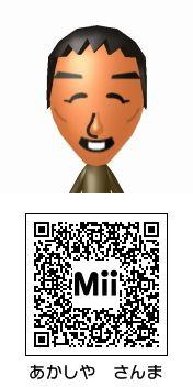 明石家さんまのMii QRコード トモダチコレクション新生活