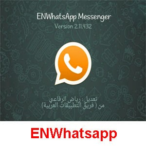 Download ENWhatsapp latest version without survey
