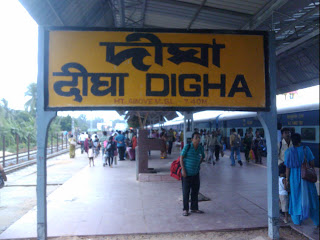 about short essay on digha tour Find long and short travel and tourism speech in very simple and easy words trending:  people from the developed country go for tour in the developing country however people from.