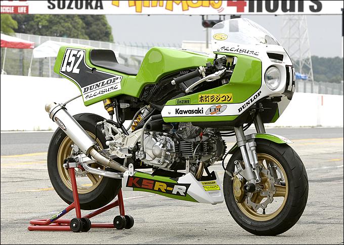 Kawasaki KSR Replica+1