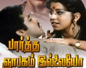 Watch Paartha Nyabagam Illayo Tamil Movie Online