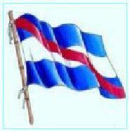 Nuestra Bandera Ancestral