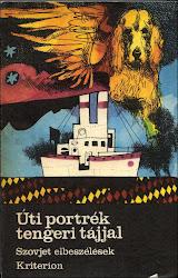 A Szovjet Irodalom alapján készült 1979-ben