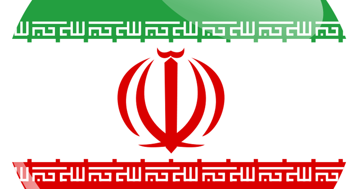 Graphics Wallpaper Flag Of Iran furthermore Page1 further Lucky de also PageDGranth2 further CnstQom02. on persian html