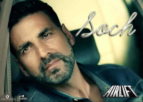 Airlift malayalam movie mp3 song free download