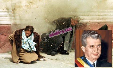 Nicolae Ceausescu dan isteri saat dieksekusi militer