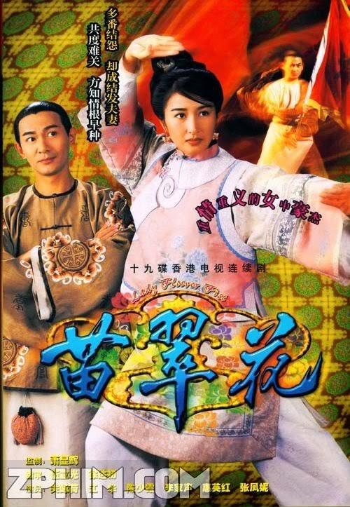 Miêu Thúy Hoa - Lady Flower Fist (1997) Poster