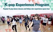 เรียนร้องเรียนเต้นฟรีกับค่าย SM