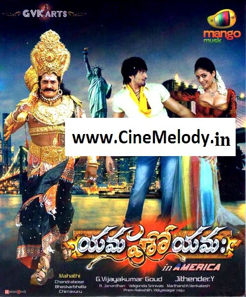 Yamaho Yamaha  Telugu Mp3 Songs Free  Download -2012