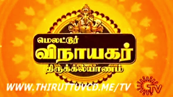 Melattur Vinayagar Thirukkalyanam Sun Tv Vinayagar Chathurthi Special 29th August 2014 Full Program Show Kalaignar Tv 29-08-2014 Watch Online Youtube HD Free Download