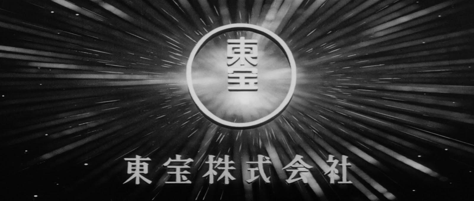 Sanjuro (Tsubaki Sanjûrô 1962)1080p|mega|ver pesada
