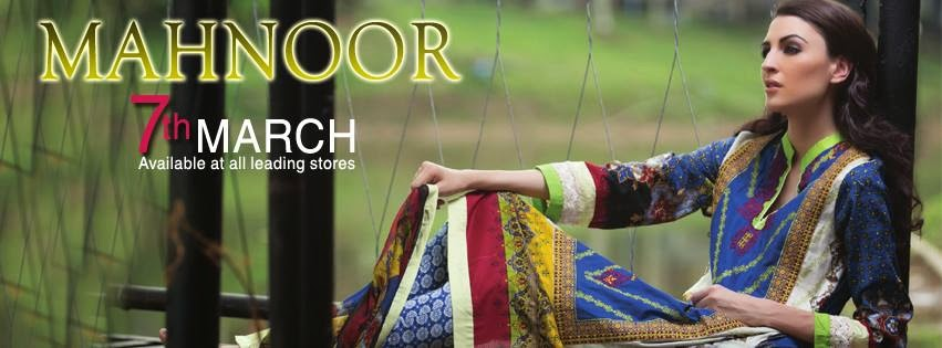 Mahnoor new collection spring summer
